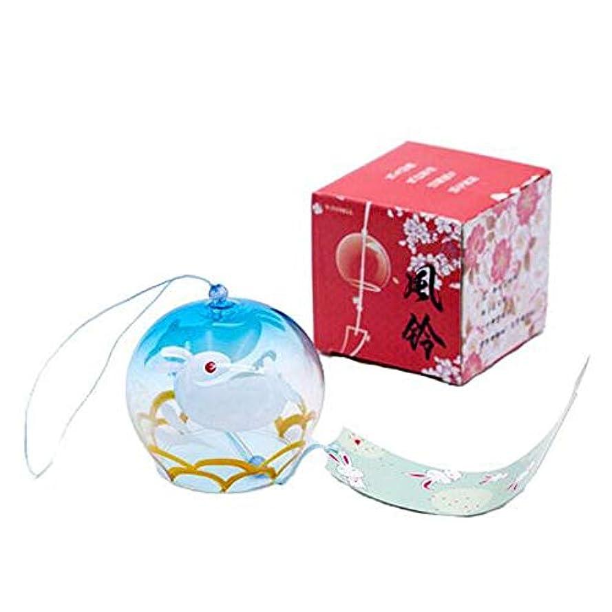 横に意識予備Youshangshipin 風チャイム、ガラス素材ホームクリエイティブ風チャイム、ゴールド、40cm程度の長さの合計,美しいギフトボックス (Color : Blue)