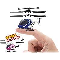 モスキート エッジ(ブルー?ピンク)3chマイクロIRヘリコプター