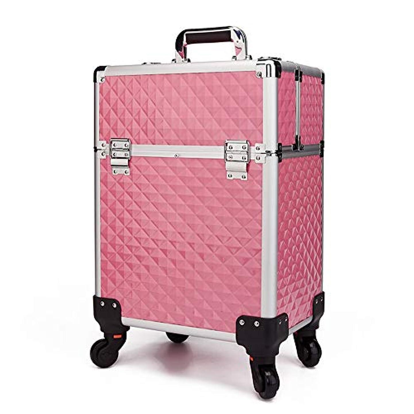 バックアップオリエンタル持ってる化粧オーガナイザーバッグ 360度ホイール3イン1プロフェッショナルアルミアーティストローリングトロリーメイクトレインケース化粧品オーガナイザー収納ボックス用ティーンガールズ女性アーティスト 化粧品ケース (色 : ピンク)
