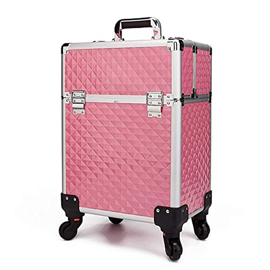 無一文論理的にヒロイック特大スペース収納ビューティーボックス 女の子の女性旅行のための新しく、実用的な携帯用化粧箱およびロックおよび皿が付いている毎日の貯蔵 化粧品化粧台 (色 : ピンク)