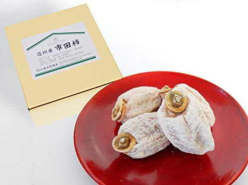 信州産 市田柿 2kg【信州下伊那産市田柿使用/小林多男商店】