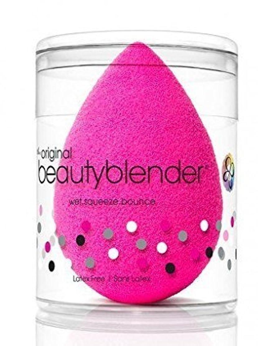 以内にひまわりに付けるbeautyblender pink (ビューティブレンダー ピンク)