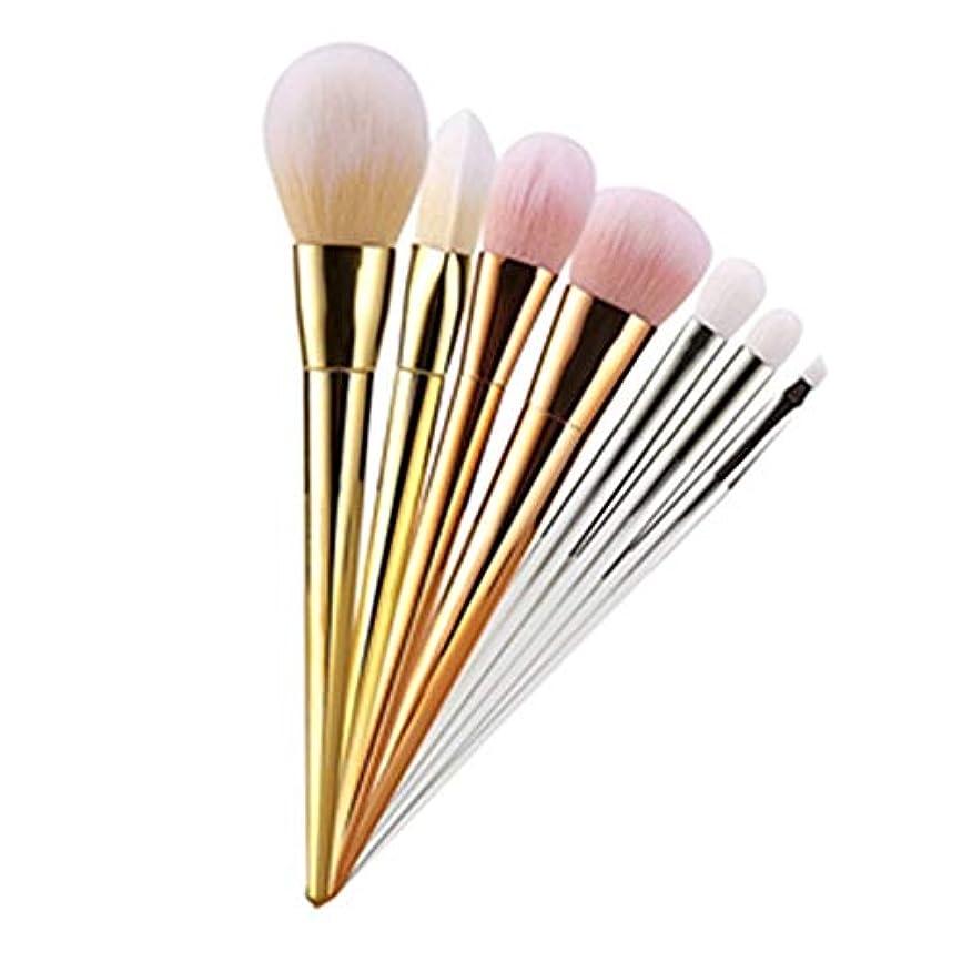 気絶させるわなこれら美容メイク 7ピース 化粧ブラシセット メイクブラシ 化粧筆 シリーズ 化粧ブラシセット 高級タクロン 超柔らかい 可愛い
