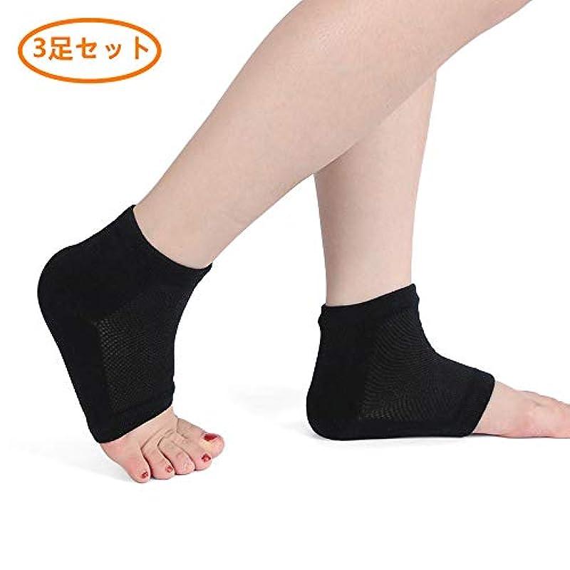 メンタリティ威信命令的YUANSHOP1 かかとケア ソックス 3足セット かかと靴下 レディース メンズ ひび割れケア/角質除去/保湿/美容 足SPA 足ケア フリーサイズ (ブラック)