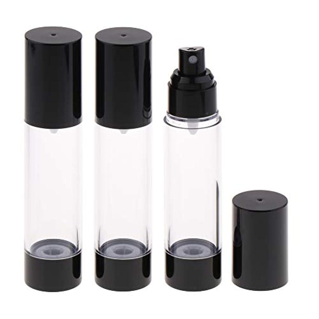 Hellery 香水アトマイザー スプレーボトル 真空ボトル 霧吹き 詰め替え 再利用可能 漏れ防止 携帯用 3個 - 50mlミスト