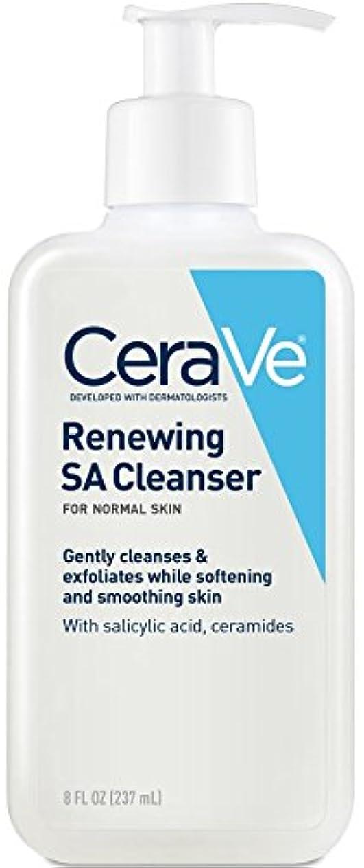 オフェンス添加剤思い出すCeraVe (セラヴィ) リニューイング クレンザー 237ml