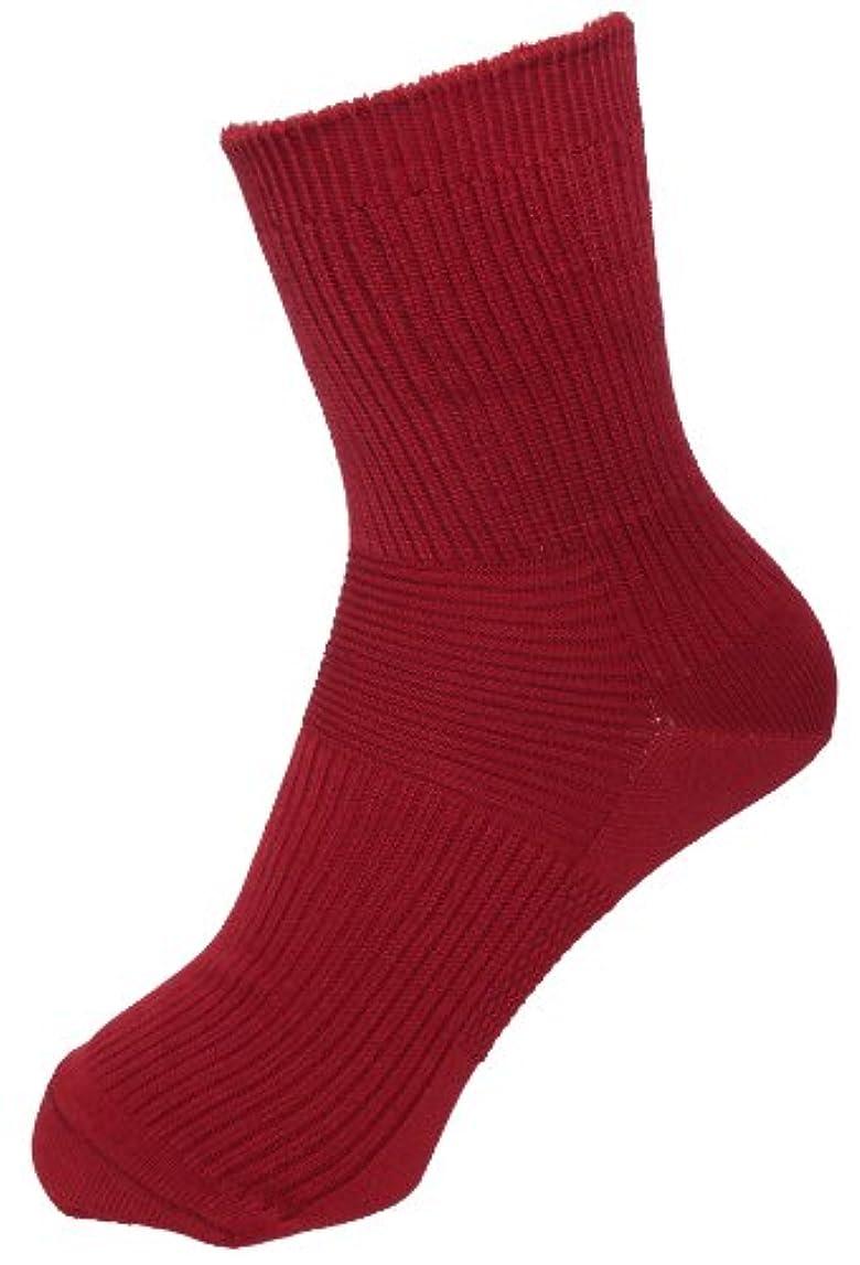 マラドロイト社会主義者距離エンバランス サポートソックス M(22~24cm) コーラルレッド T41303