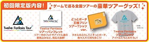 【PSVita】アイドリッシュセブン Twelve Fantasia! 初回限定版【早期購入特典】「12人で歌う新曲が楽しめる、新曲発表エピソード」と「PlayStation Vitaのテーマ」が 無料でダウンロードできるプロダクトコード(封入)【Amazon.co.jp限定】PlayStation VitaのテーマTRIGGER 3人セットが入手できるプロダクトコード 配信