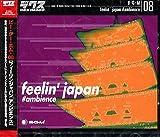 B・G・M 08 feelin' japan #ambience