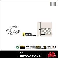 e-kanamono ロイヤル L型柱ダボ LD クローム ※10個セット販売商品です