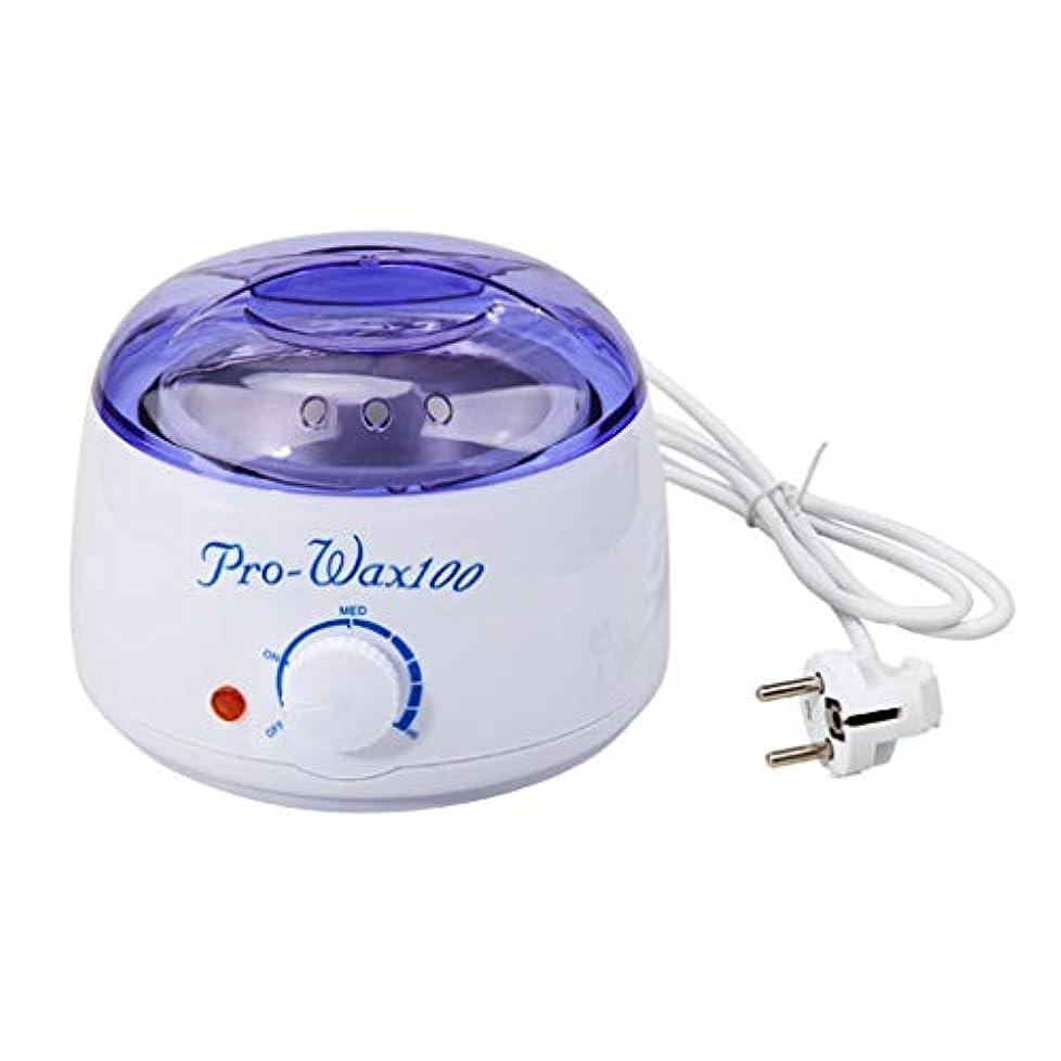 トリップ親密なモットープロフェッショナル電気ワックスウォーマー、ワックスのために使用されるワックスウォーマー脱毛ワックスがけ プロフェッショナルポータブルワックスヒーター