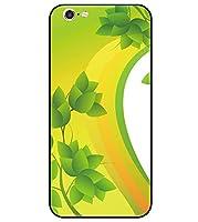 iPhone 6S PLUS 専用 選べる デザイン プリント ケース TPU 背面 強化 ガラス 癒し グリーン 21