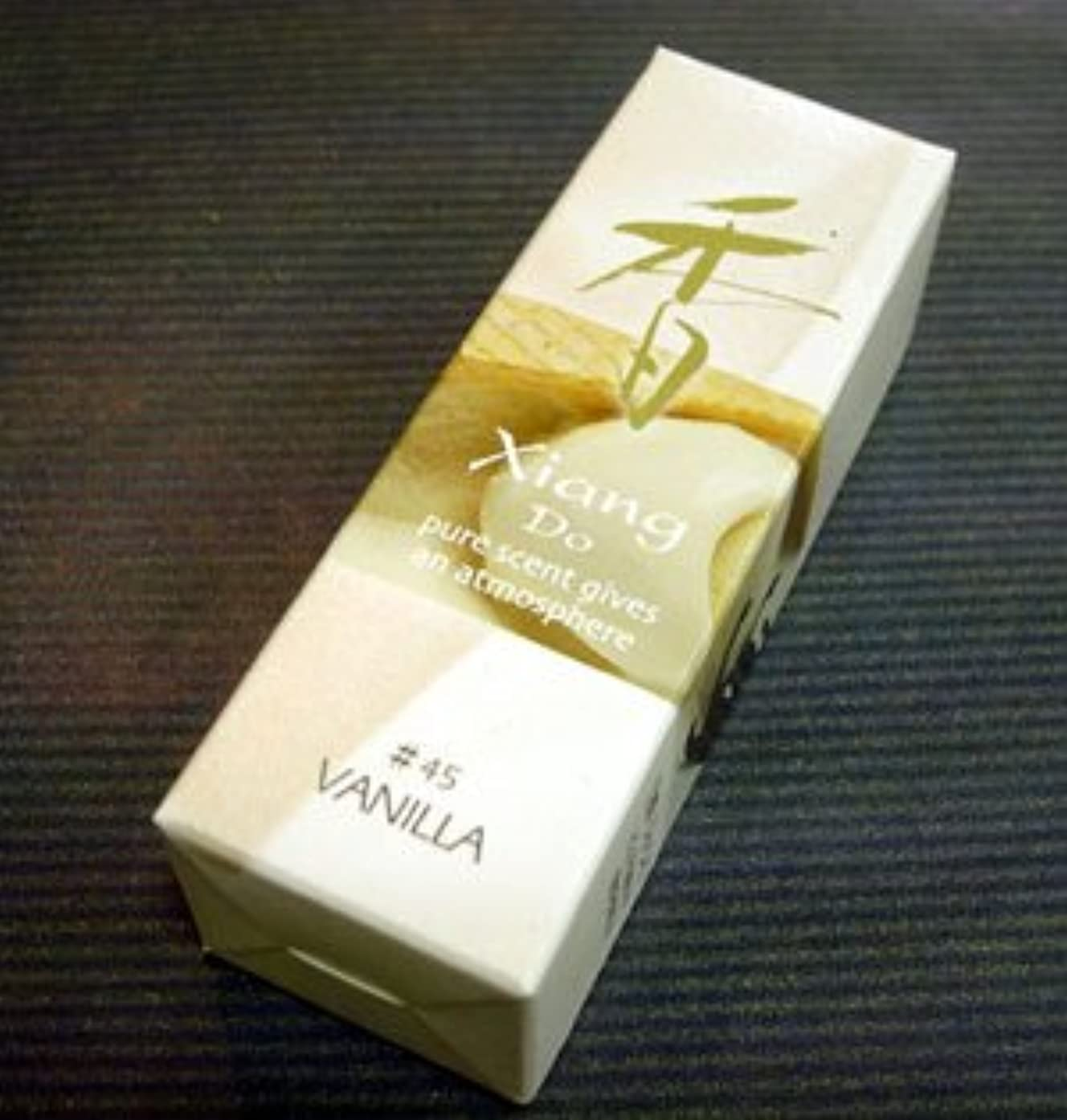 微生物解決溶けるせつなく甘い思い出の香り 松栄堂【Xiang Do バニラ】スティック 【お香】