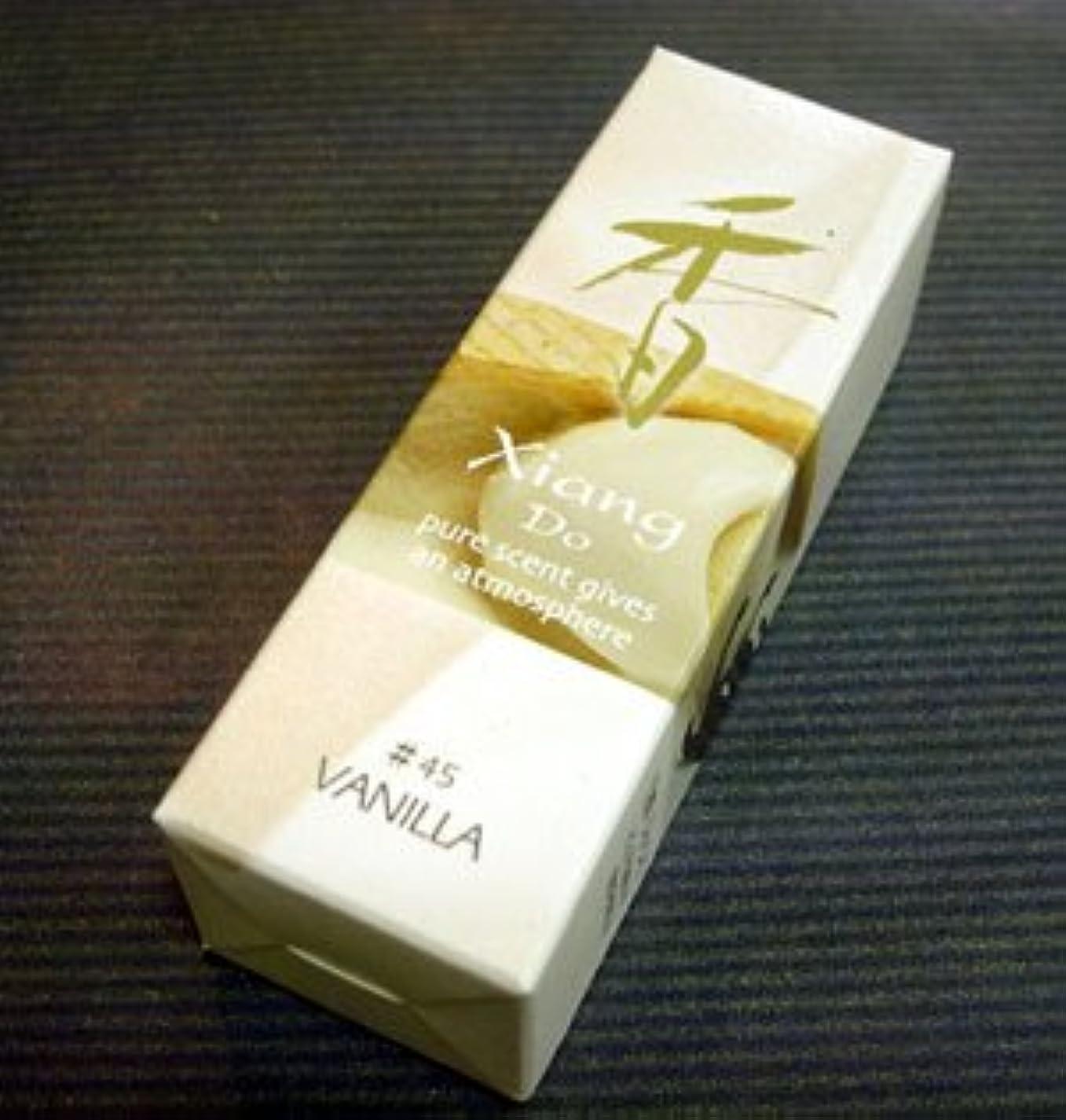アーチ植物学ジュニアせつなく甘い思い出の香り 松栄堂【Xiang Do バニラ】スティック 【お香】