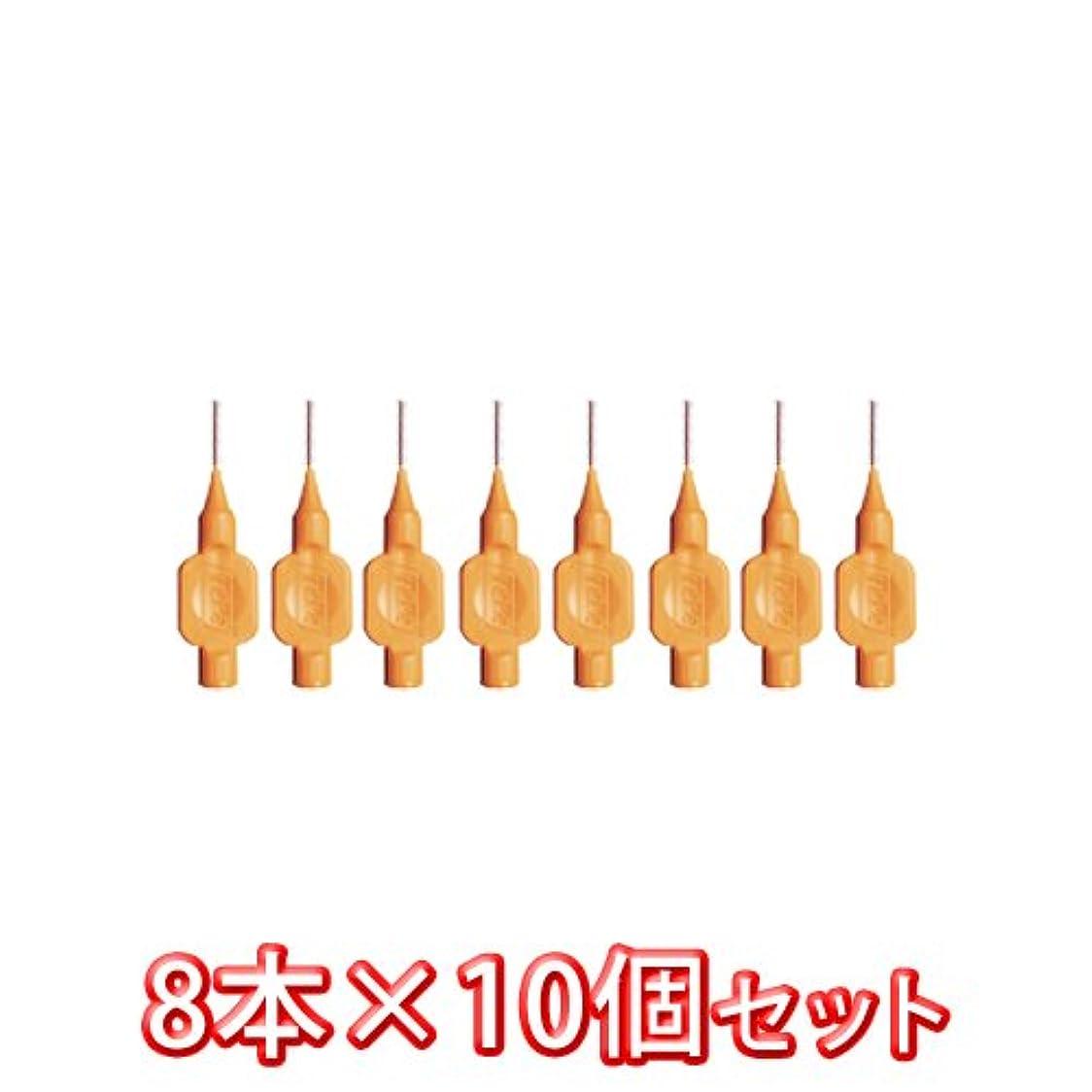 収まる市区町村警官クロスフィールド テペ 歯間ブラシ 8本入 × 10袋 オレンジ 0.45mm