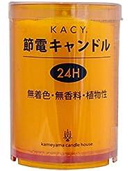 カメヤマキャンドルハウス 節電キャンドル 24時間タイプ  オレンジ