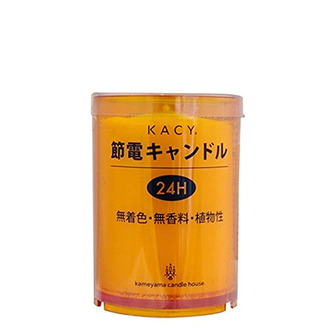 無駄に予想する慣性カメヤマキャンドルハウス 節電キャンドル 24時間タイプ  オレンジ