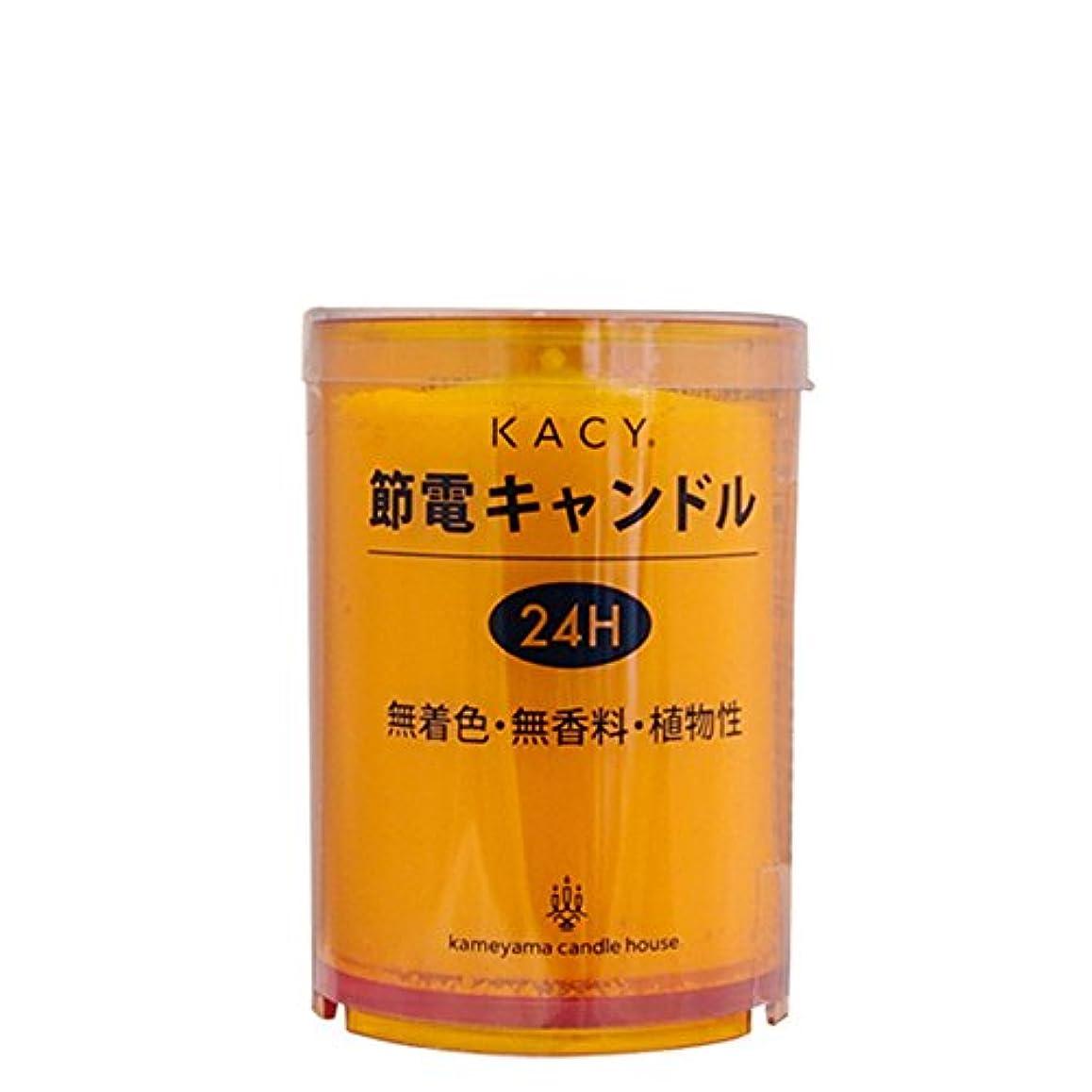 暗い再生的もっともらしいカメヤマキャンドルハウス 節電キャンドル 24時間タイプ  オレンジ