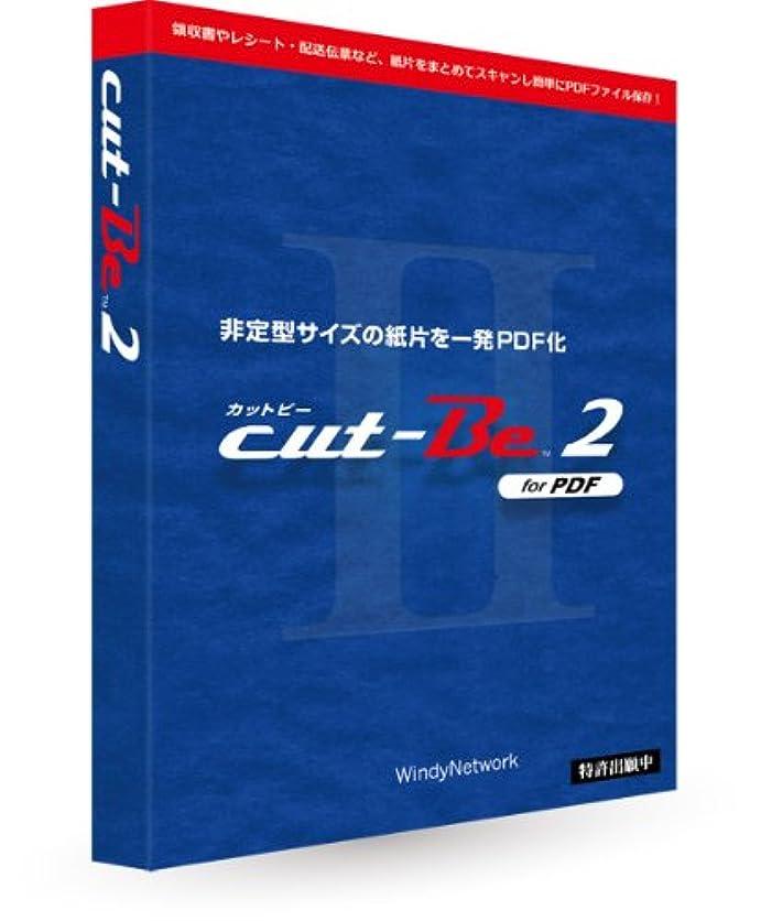 捕虜支払い不従順cut-Be 2(カットビー)3ライセンス