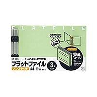 (まとめ買い)プラス フラットファイル 紙バインダー 2穴 024NP A4E グリーン 3冊 【×20セット】
