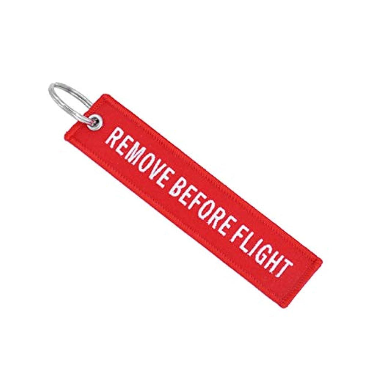 主観的差し引く固体車の航空タグキーチェーンスモールビジネスギフト用の飛行前にキーチェーン刺繍キーリングキーファインダーを削除します(色:赤)