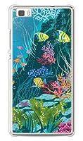 Lea 楽天モバイル P8Lite/Y!mobile LUMIERE 503HW ケース (『夏』海中B) Huawei P8Lite-SEA-1072