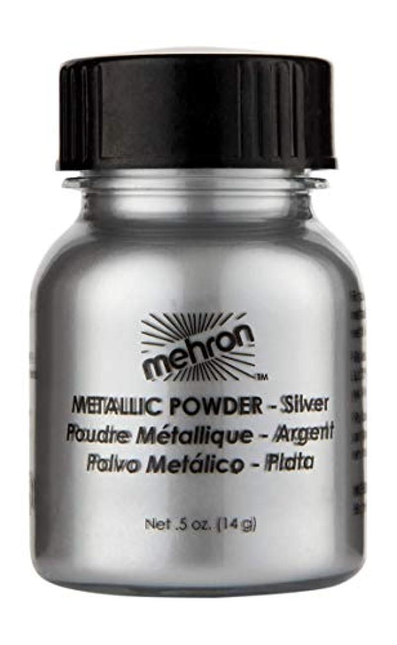 コモランマエンコミウム貼り直すmehron Metallic Powder Silver (並行輸入品)