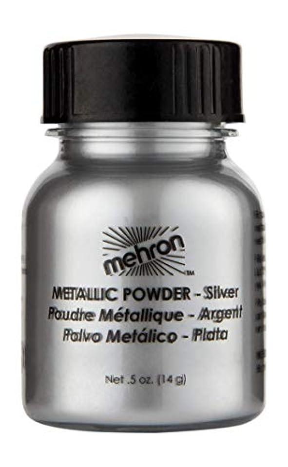 コンデンサードロー溶かすmehron Metallic Powder Silver (並行輸入品)