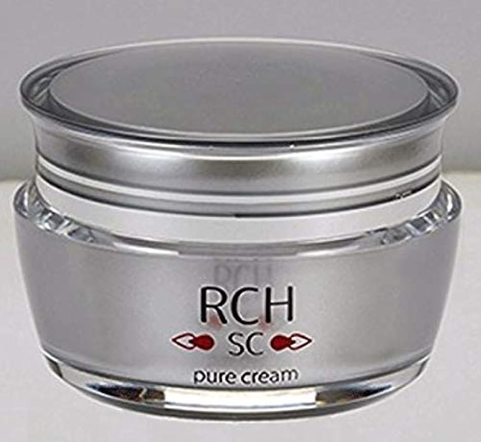伝導振動する任意RCH SC ピュアクリーム