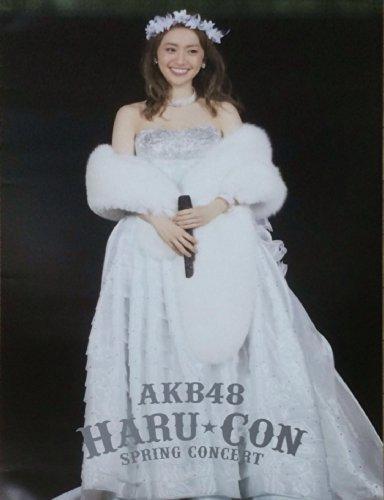 「AKB48単独春コンin国立競技場~思い出は全部ここに捨てて行け!~」 会場限定特典B2ポスター A 【大島優子】
