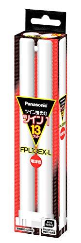 パナソニック ツイン1パルツク FPL13EXL