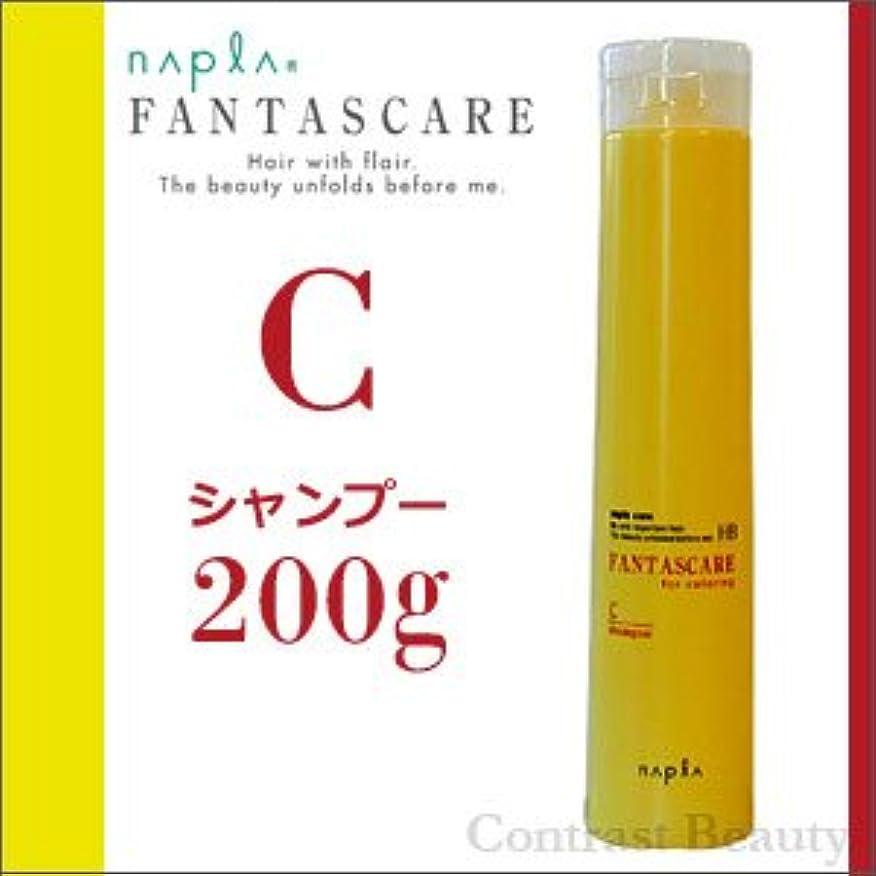 筋肉の最小化する不毛の【X3個セット】 ナプラ ファンタスケア Cシャンプー 200g napla