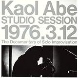 スタジオセッション1976.3.12(紙ジャケット仕様)