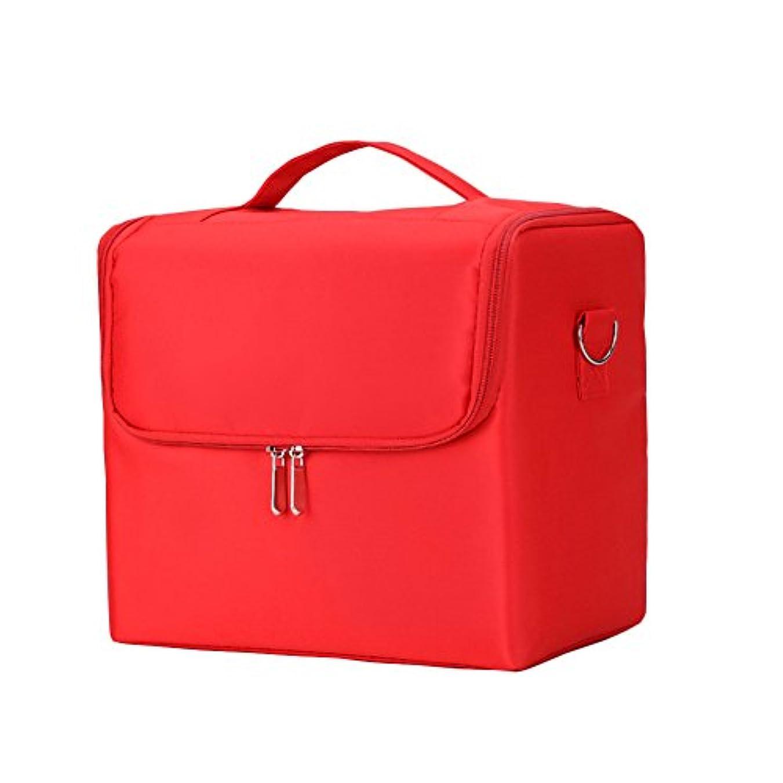 同封する復活する牛SIRIN メイクボックス コスメボックス 大容量 化粧品収納ボックス 収納ケース 小物入れ 大容量 取っ手付 4段階 4色 (レッド)