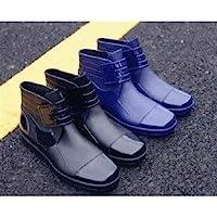 [ステート ストア] ファッション メンズ 靴 シューズ レインシューズ 24.5cm クロ レインシューズ ショートブーツ 通勤 通学 梅雨対策 完全防水 防滑 滑り止め chy220 お取り寄せ商品 ichi