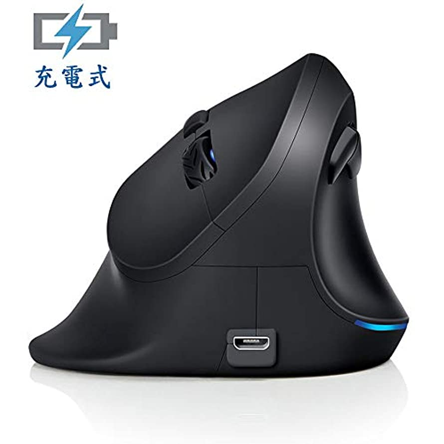 錫信頼性チートエルゴノミクス マウス ワイヤレス 垂直 充電式 マウス 2.4G 光学式 縦型 人間工学 マウス USB 3DPI調整可能 腱鞘炎防止 持ち運び便利