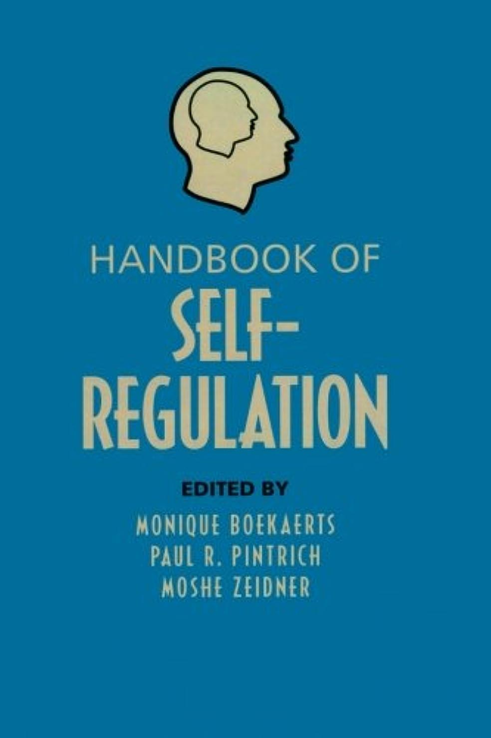 ワーカーまどろみのあるステージHandbook of Self-Regulation