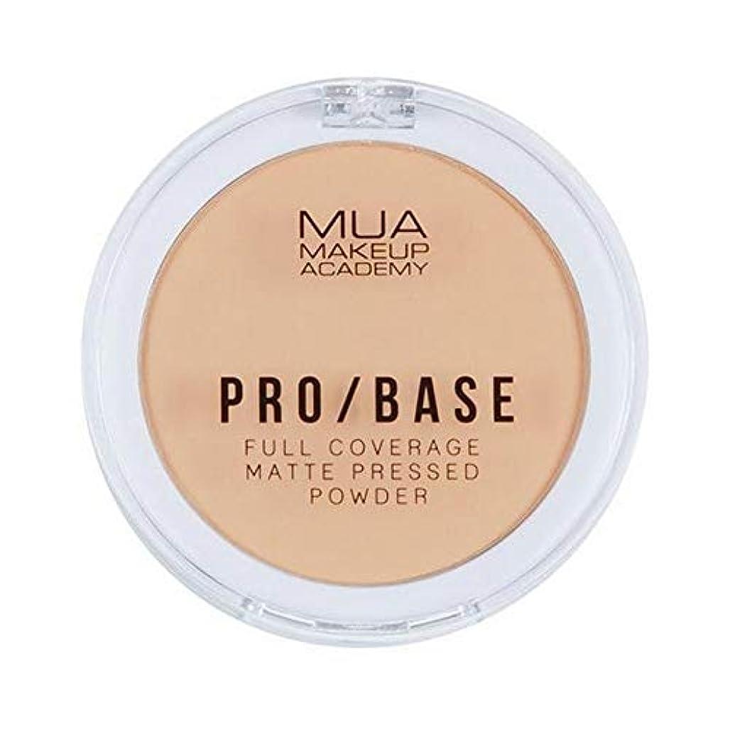 冷酷な泣くレンジ[MUA] Mua Pro/ベースフルカバレッジマット粉末#120 - MUA Pro/Base Full Coverage Matte Powder #120 [並行輸入品]