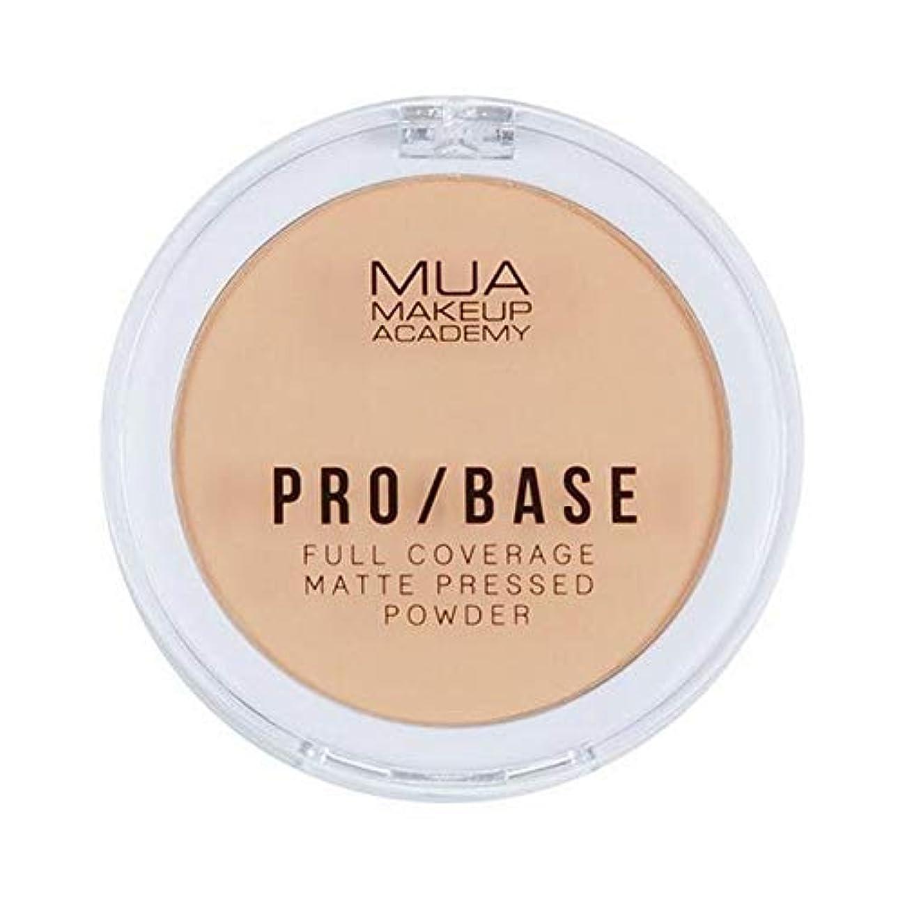 罰しない現れる[MUA] Mua Pro/ベースフルカバレッジマット粉末#120 - MUA Pro/Base Full Coverage Matte Powder #120 [並行輸入品]