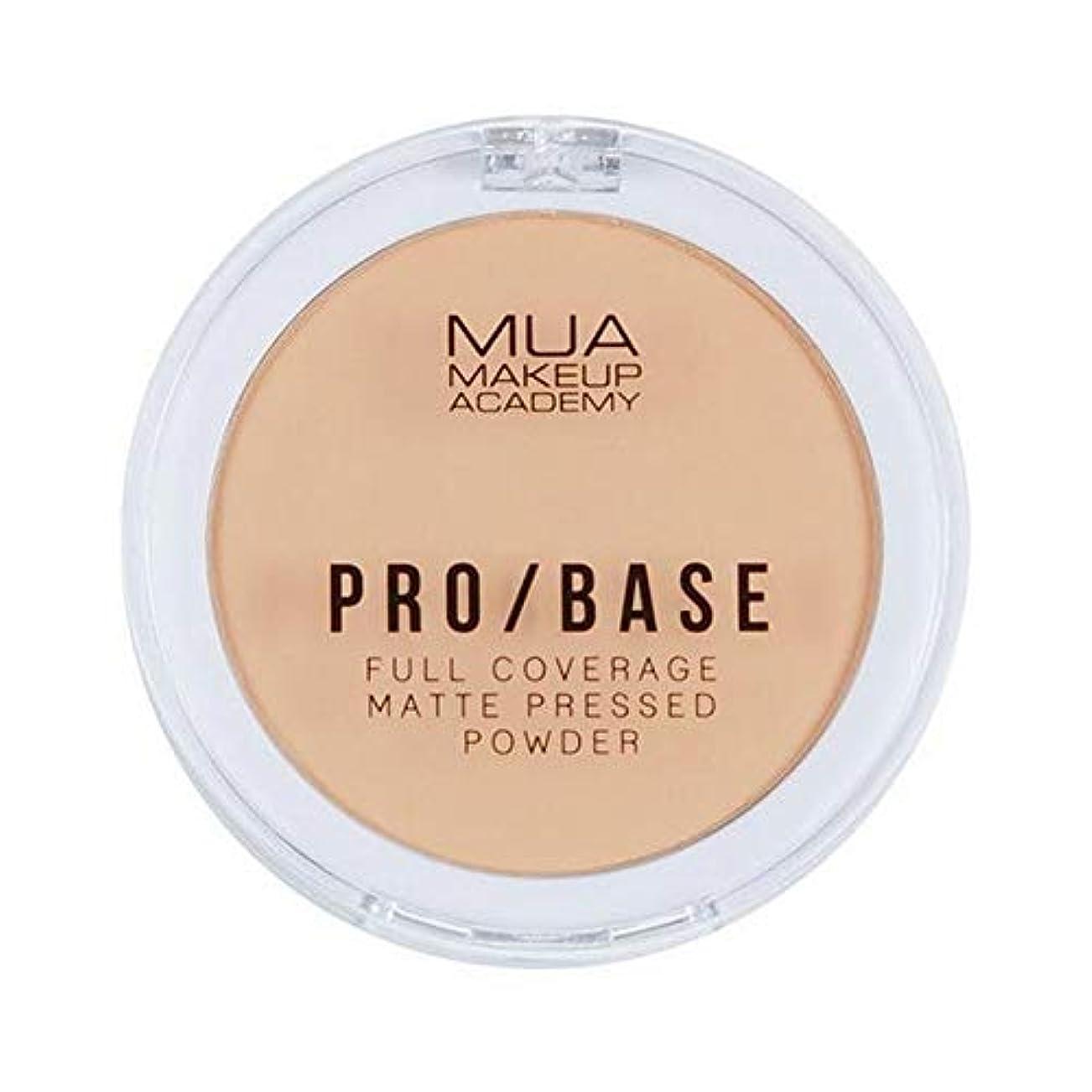 寸前絶壁留まる[MUA] Mua Pro/ベースフルカバレッジマット粉末#120 - MUA Pro/Base Full Coverage Matte Powder #120 [並行輸入品]