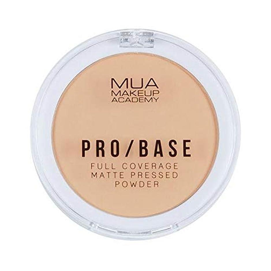 リーク福祉弾薬[MUA] Mua Pro/ベースフルカバレッジマット粉末#120 - MUA Pro/Base Full Coverage Matte Powder #120 [並行輸入品]