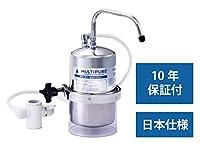 マルチピュア浄水器 マルチピュアMP750SC