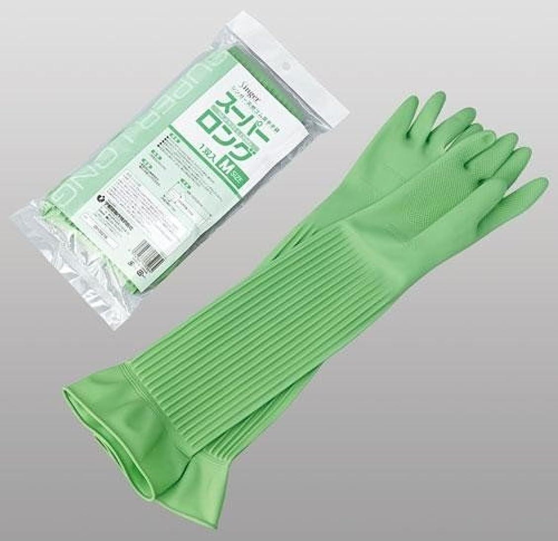 怠けた剃る対応シンガー天然ゴム厚手手袋 スーパーロング(1双) ■2種類の内「M」を1点のみです