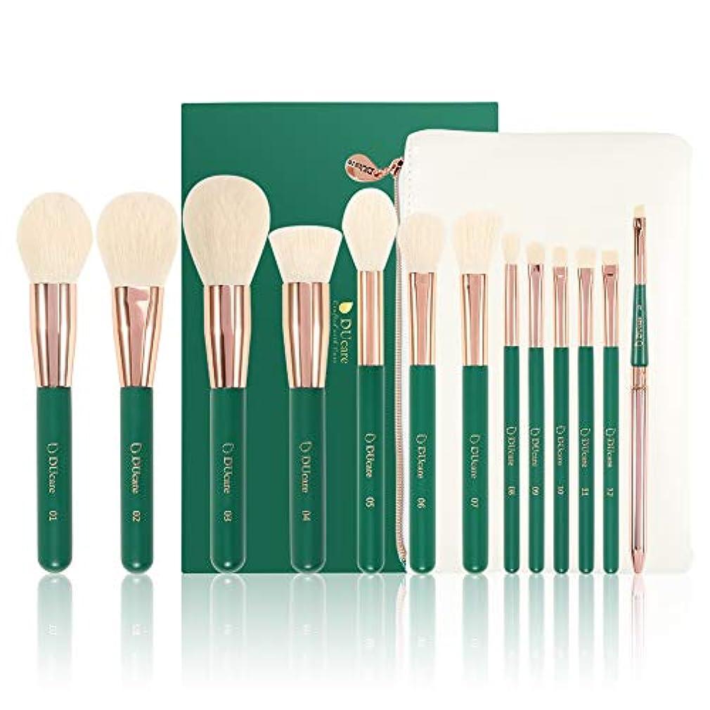 シールドストロークバインドDUcare ドゥケア 化粧筆 メイクブラシ 13本セット 専用収納ケース付き (孔雀緑)