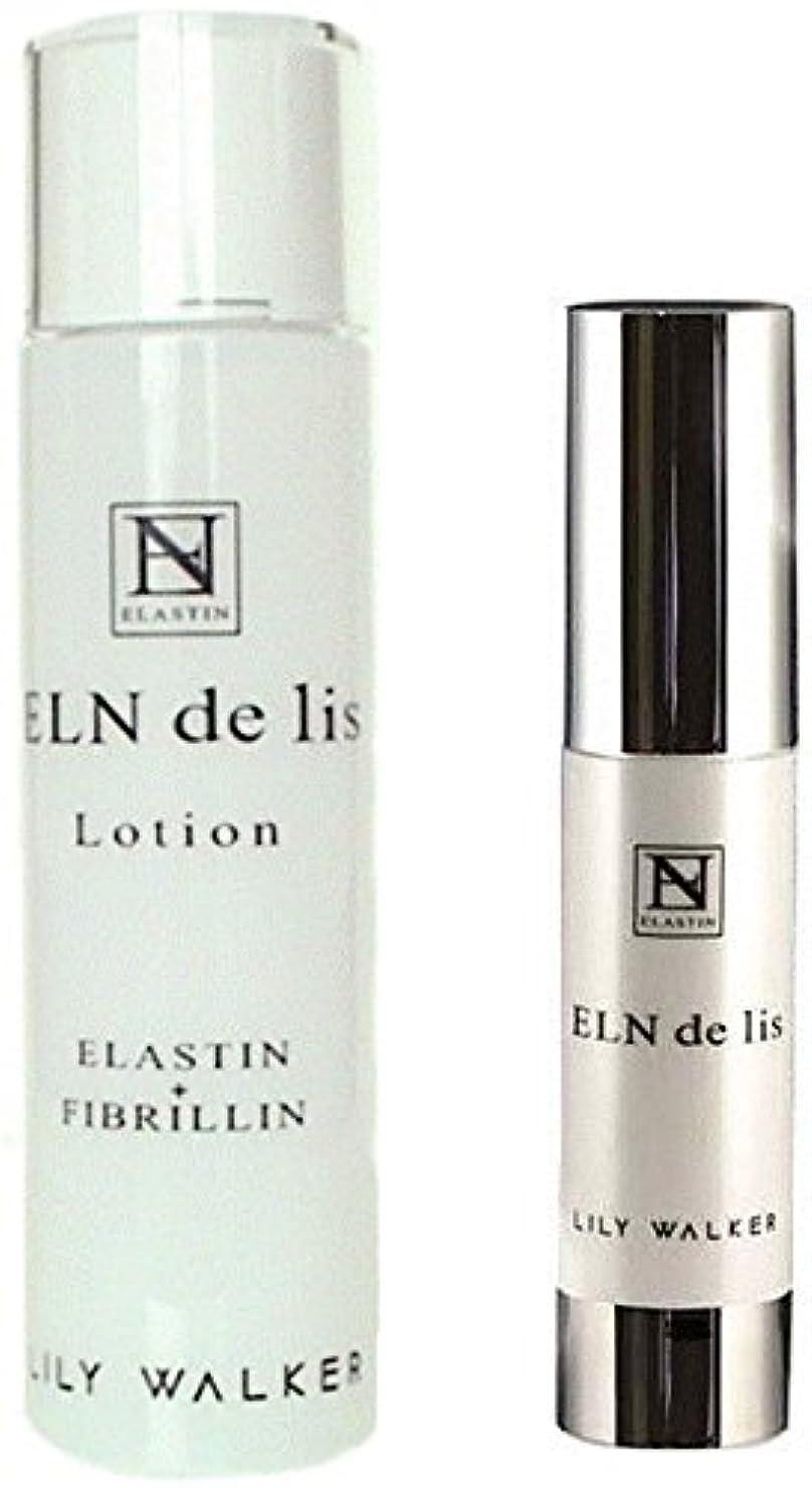 エレンドゥリスセットA (生エラスチン美容液&化粧水セット)