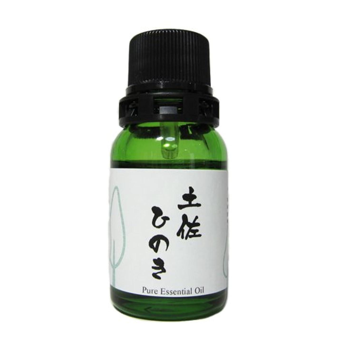 禁止する即席イサカ和精油 土佐ひのき(高知県産) エッセンシャルオイル 10ml