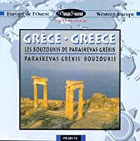 Paraskevas Grekis Bouzoukis