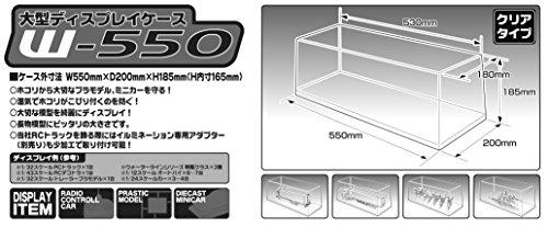 大型ディスプレイケース No.01 大型デコトラ用 W550