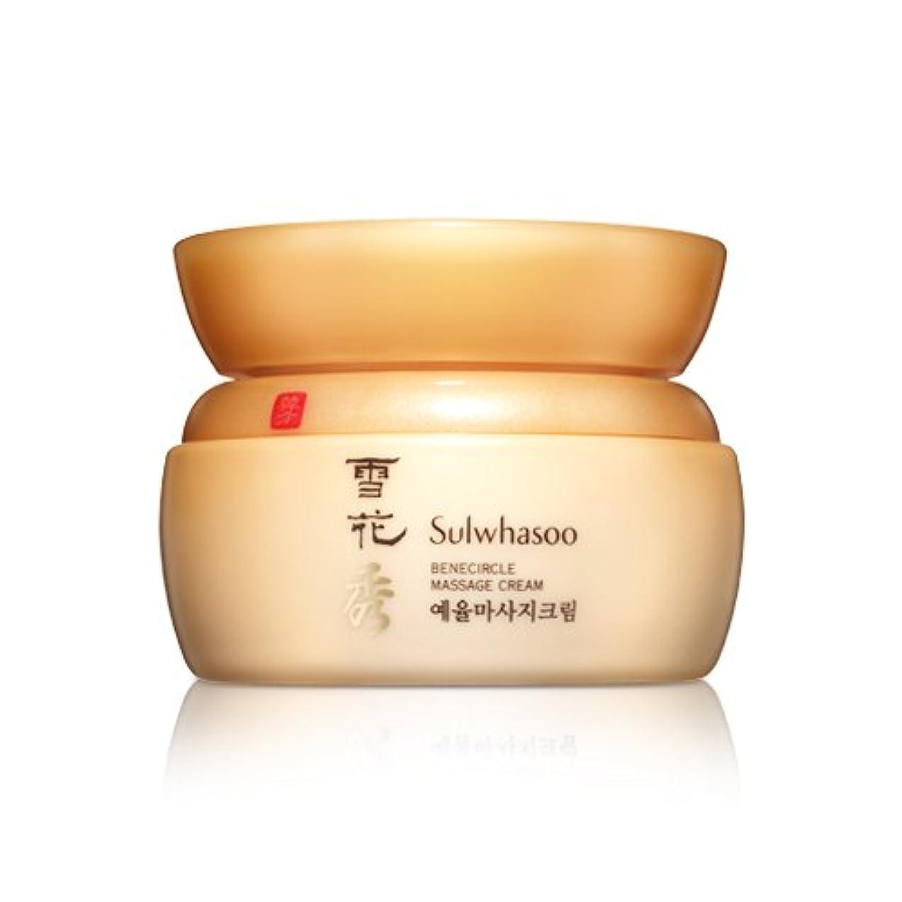 バックグラウンド粘着性説明的雪花秀(ソルファス)叡率(イェユル)マッサージクリーム(Benecircle Massage Cream)180ml