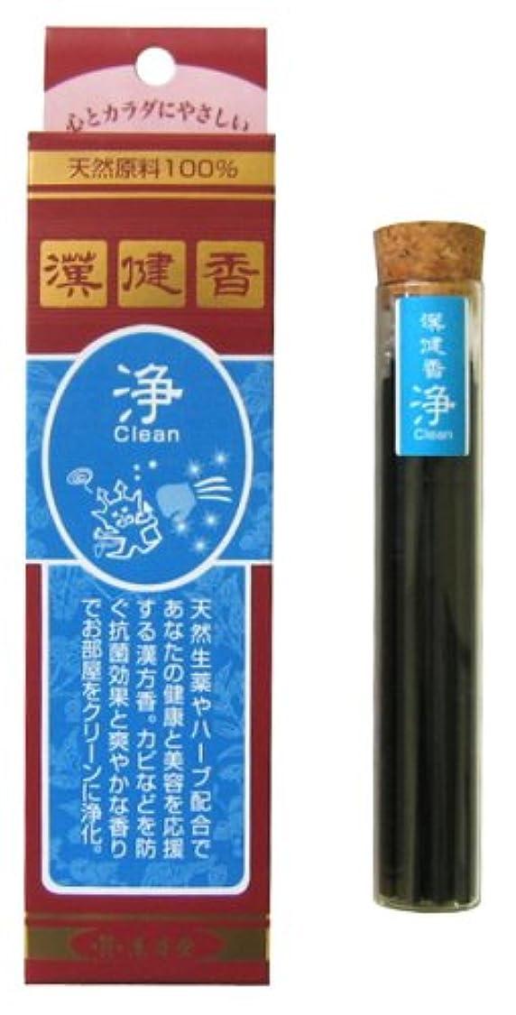 ワードローブ炭素物理的な漢健香 浄